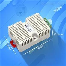 温湿度变送器modbus工业高精度监测卡轨