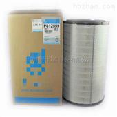 供应P812559空气滤芯P812559质量可靠