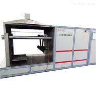 ASTD-SZHJY東莞動力電池擠壓三綜合(針刺)試驗機