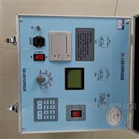 四级承试仪器JY9000C-抗干扰介质损耗测试仪