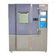 ASTD-QZDL-1000电池强制内部短路试验机