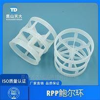 水处理填料增强型聚丙烯鲍尔环填料
