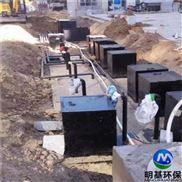 宣城市一体化养殖污水处理设备全国代理