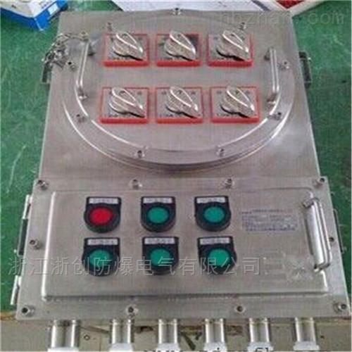 三相电机防爆控制粉尘防爆仪表控制箱厂家