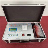 四級承試資質設備接地導通電阻測試儀