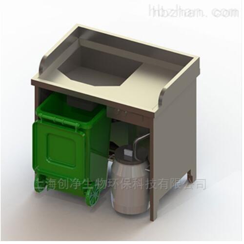 餐厨干湿油水分离装置
