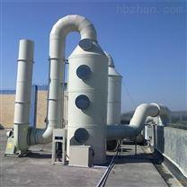 废气净化塔/水喷淋塔
