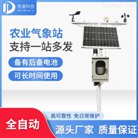 JD-QC8气象站设备介绍以及作用