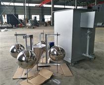 SLub8优游注册登录厂浮油浮泥收集器