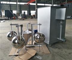 SL工厂浮油浮泥收集器