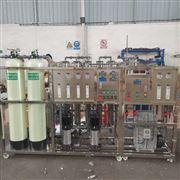 工业EDI超纯水处理设备