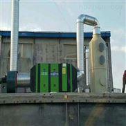 喷涂废气处理设备