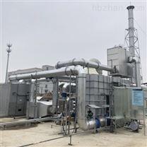 蓄熱式熱力氧化裝置(RTO)