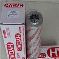 0030D005BN/HC贺德克液压滤芯