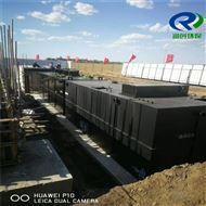 RC-YTH订制医院污水处理系统