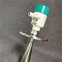 石油化工使用雷達液位計認準華泰天科