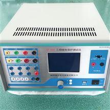 数字式继电保护测试仪