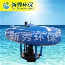太阳能水下曝气机太阳 能控藻富氧曝 气机