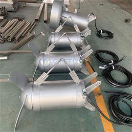 QJB3/8-400厌氧池潜水搅拌机选型