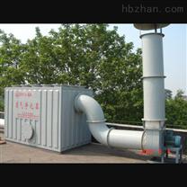 HXL系列有機廢氣吸收塔