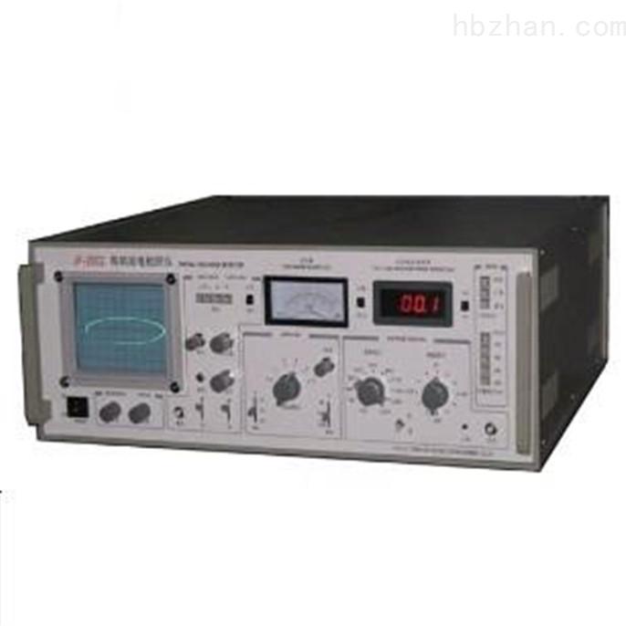 抗干扰局部放电检测仪厂家|价格
