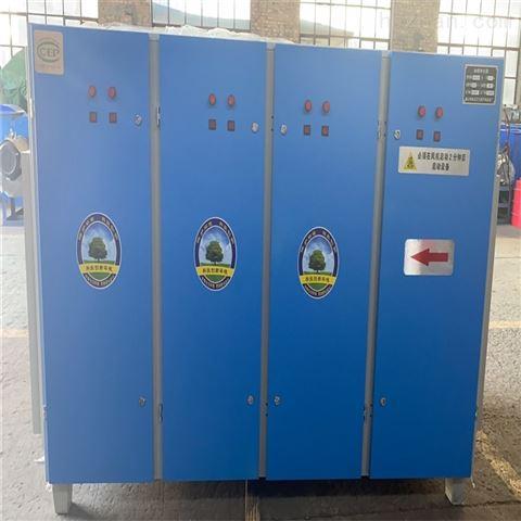 油污净化器--慧泽环保厂家生产