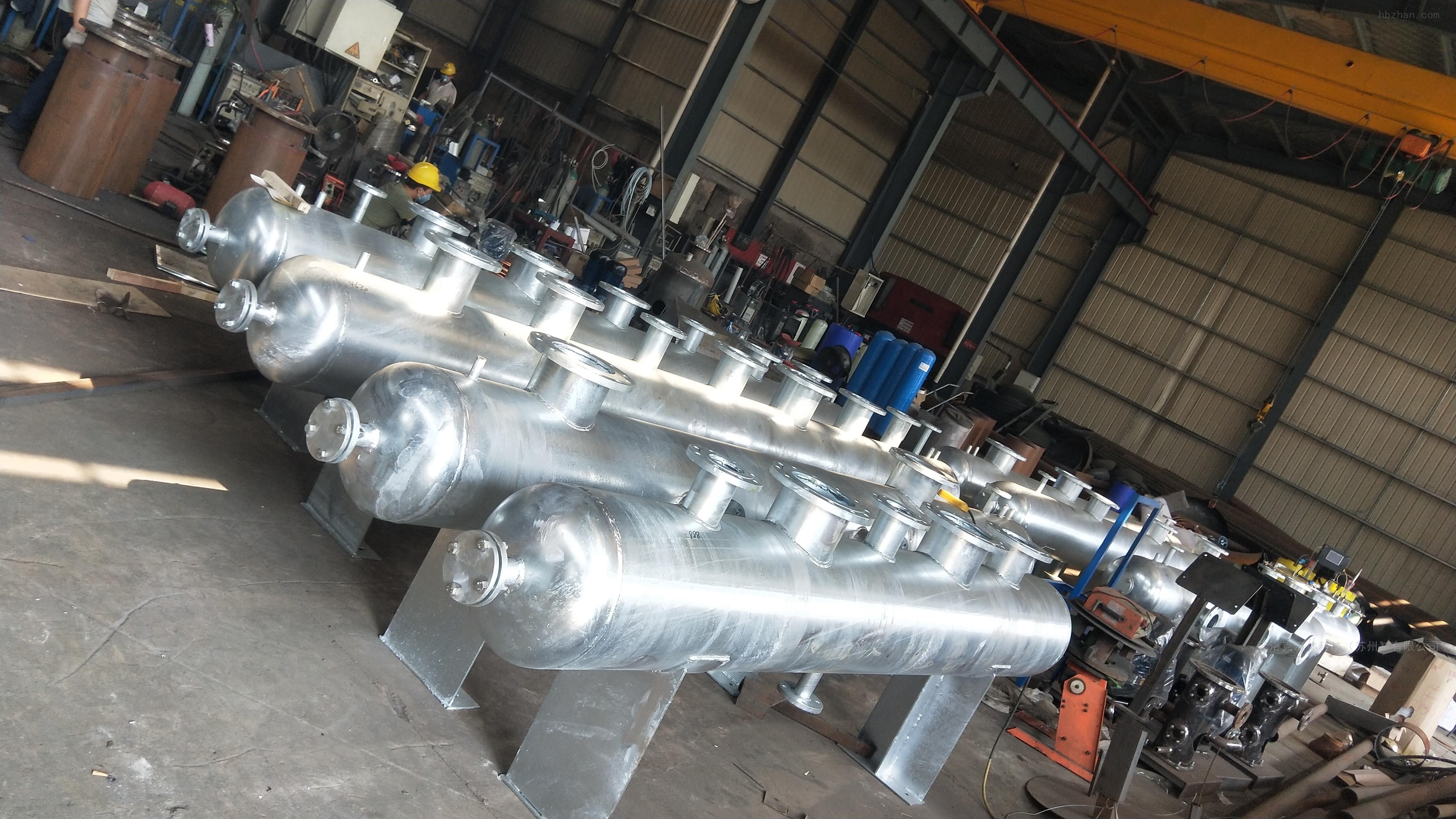 泰州分集水器生产厂家