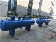 FLK-500FJSQ分集水器哪个品牌好