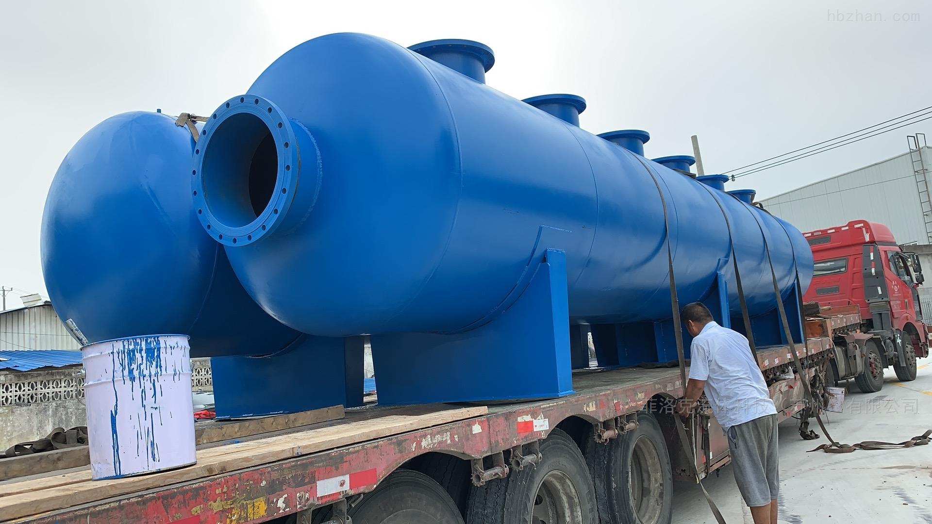 大型集分水器