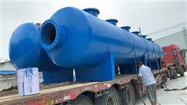 FLK-1000FJSQ大型集分水器