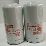 WF2126弗列加滤芯