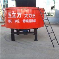 环保型混凝土砂浆储料搅拌罐