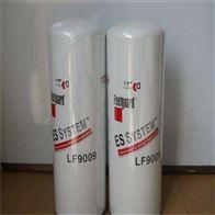 LF16352弗列加滤芯