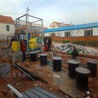 HYT云南德宏傣族自治州医院污水处理设备