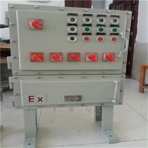 洗炼厂防爆照明配电箱