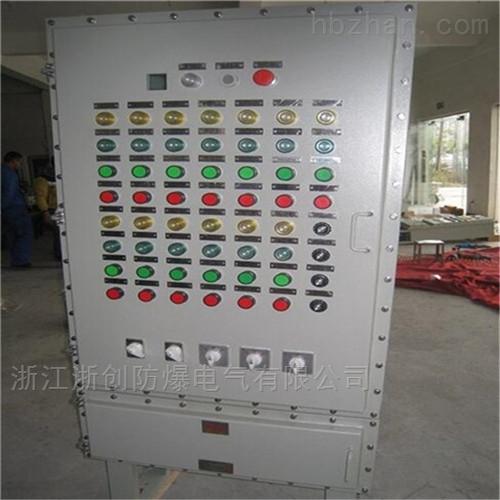 防爆阀门动力钢板焊接照明配电箱