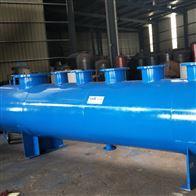 FLK-800FJSQ集分水器生产厂家