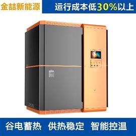 固态蓄热电锅炉