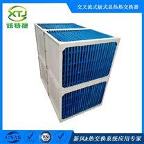 印刷設備烘干專用熱回收設備