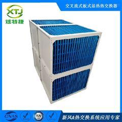 正方形400*400*400印刷设备烘干专用热回收设备