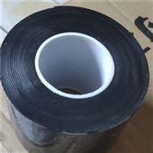 厂家生产电缆接头缠绕带