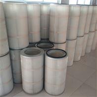 廢氣除塵器濾芯-脫灰除塵濾筒價格