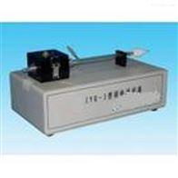 固体进样器TC-JYQ-3