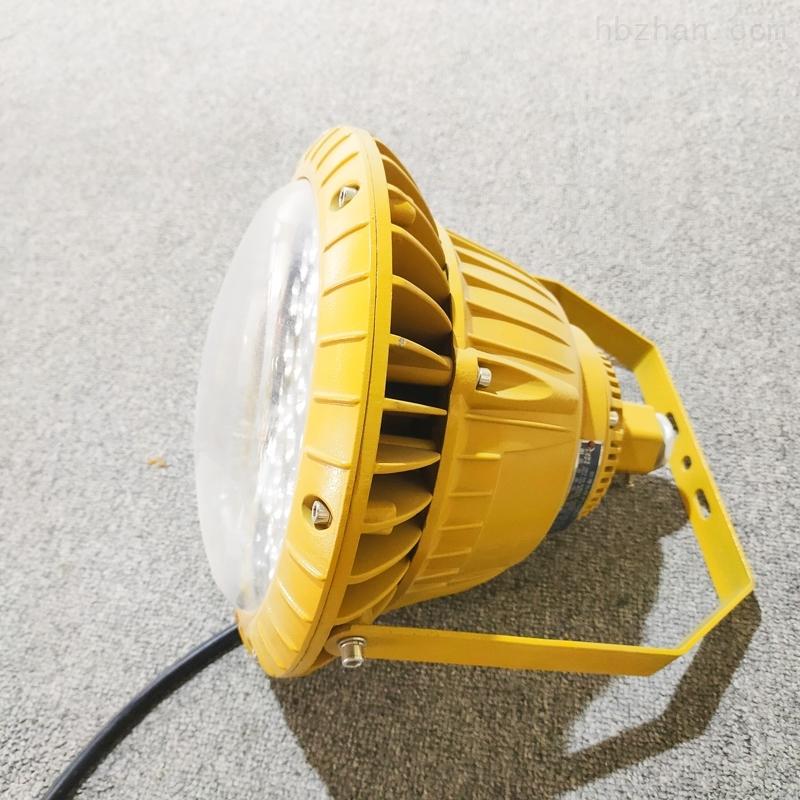 HRD92-70WLED防爆灯化工厂油站泛光灯