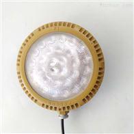 KHD910薄款防爆吸顶灯LED小功率18W照明灯