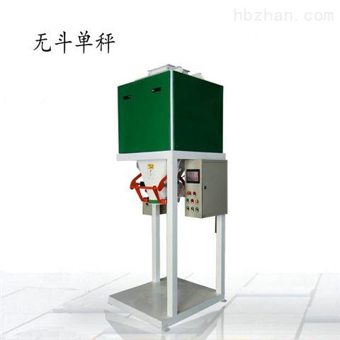 高速立式定量称重小米颗粒自动粮食包装机