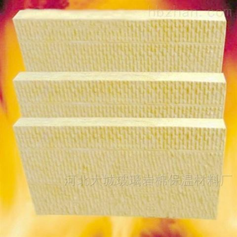 商场用玻璃棉板生产厂家