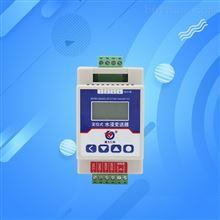 定位式水浸传感器机房漏水监测