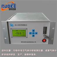 NK-300Bsf6微水仪