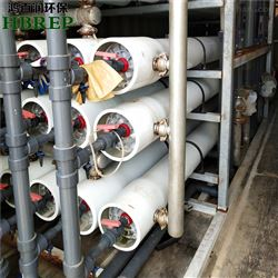 HBR-RO-10食品行业用水净化设备|RO反渗透设备|鸿百润